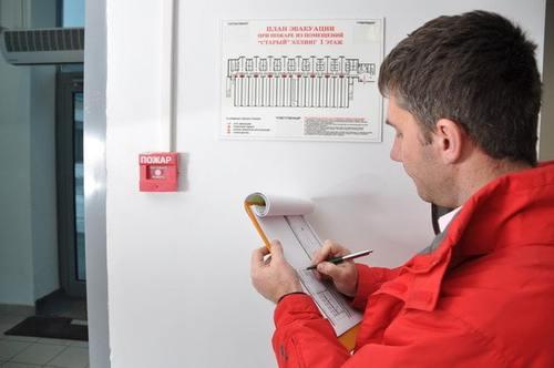 Работы по обслуживанию пожарной сигнализации